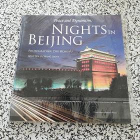 动静北京夜(英文版)