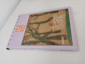 彩绘本中国民间故事:哈萨克族