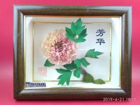 实到即是唯一,80--90年代特殊工艺制作牡丹花 干花---芳华,插花摆件,盛开的牡丹花 枝叶用特殊工艺干馏定型,花瓣及叶片不折不皱在和枝干拼接在一起最后形成这似盛开中的真牡丹的效果,装在透明密封的框中雍容华贵  富丽堂皇,永远保存 永不损坏