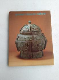 ancient Chinese culture 中国古代文明展览