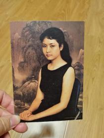 彭 丽媛 80年代明信片全套5张品相 完好。。。。。