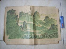 油茶之乡(宣传画)