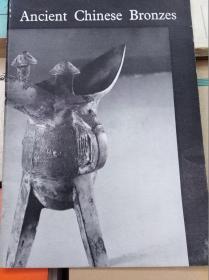Ancient Chinese Bronzes 中国青铜器  63年初版,包快递