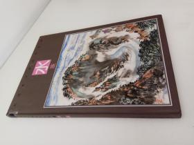 彩绘本中国民间故事:水族