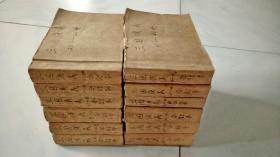 【包老保真】上美版三国演义 双79 全48册 一套  见图及描述