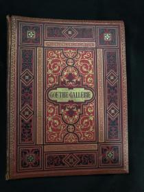 歌德画廊版画集(GOETHE-GALLERIE)19世纪末德国慕尼黑出版 德文