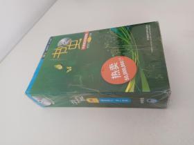 书虫·牛津英汉双语读物:3级(上)(共8册)(适合初3、高1年级)