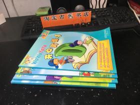 儿童英语系列软件 WaWaYaYa 开心英语 :开心英语(1-4)