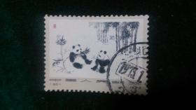 编60熊猫信销票