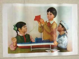 78年年画,我们爱科学,山西人民出版社出版