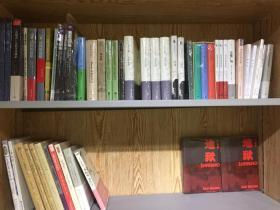 列宁斯大林对于历史唯物论的发展 (1950年初版 正版)馆藏