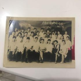 在唐江二小工作的时候,1962年,老照片