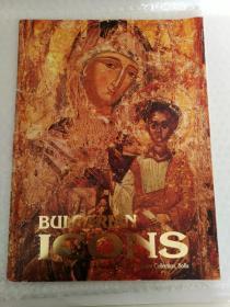 BULGARLAN ICONS 活页共17张