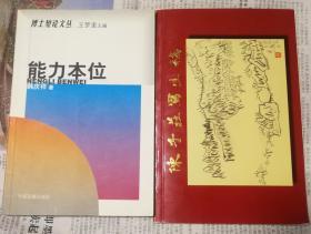 陈子荘写生稿