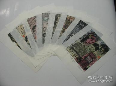 顾其星纯手工刻版印刷藏书票【上海滩风情】 全套八张!多色套印!!