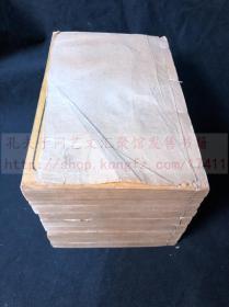 《1671 御选唐宋诗醇》约清晚期刻本  巾箱本原装10厚册不全