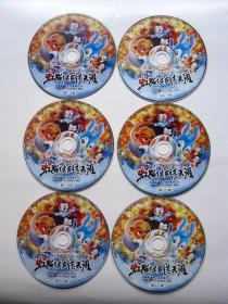 【动漫】《虹猫蓝兔七侠传》第二部 虹猫仗剑走天涯(12碟光盘 1-36集)详见图片