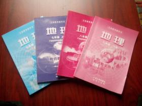 初中地理教师教学用书,初中地理全套4本,初中地理2012-2014年第2,3版,初中地理广东版
