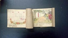 【老版连环画】 解放初名家 韩永安 彩色精品绘制 银娘娘   全二册   【见描述见图   】
