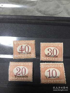 意大利大清客邮邮票未发行