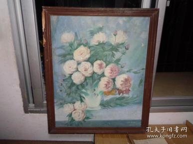 刚收来的老油画---60厘米*53厘米 -带作者,题款
