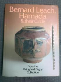 Bernard leach Hamade their circle  瓷器英文专业书籍