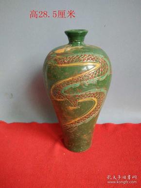 收藏宋代易定窑蟠龙梅瓶