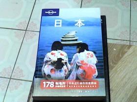 Lonely Planet旅行指南系列:日本:中文第2版