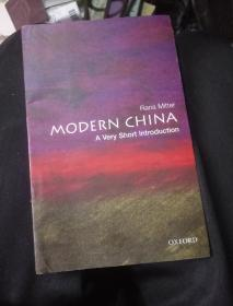 Modern China:A Very Short Introduction