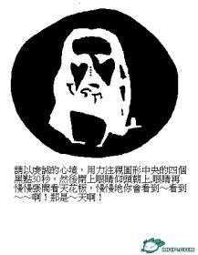 这个高中没有鬼Ⅱม.6/5ปากหมาท้าแม่นาค2014泰国普安农作品
