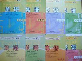 高中英语必修1-5册,高中英语选修6-8册,高中英语全套8本