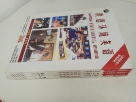 洪恩环境英语中级篇(4、5、6)全三册(附光盘8张)