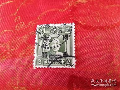 民国qy88.vip千亿国际官网二分改值国币一千元