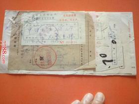 1974年天长县药材公司零售发票(有毛主席语录)若干枚(附加中药处方2通)合售