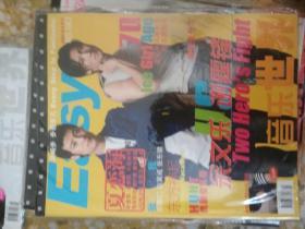 Easy(2006年8月下)