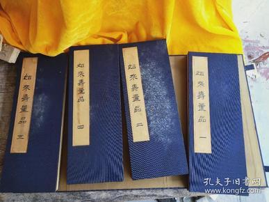 4本一套,老书一套,纯手写的~!!!!