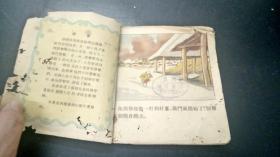 【老版连环画】 解放初名家   彩色精品绘制 红手帕  大开本     全一册   【见描述见图   】