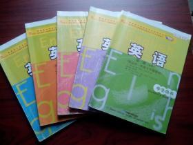 高中英语必修1-5册,高中英语全套5本(必修)