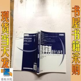 民事审判指导与参考(总第37集)