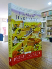 PHILIP GULLEY:Just Shy of HARMONY