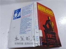 原版英法德意等外文书 the illustrated man ray bradbury  BANTAM BOOKS 1951年 40开硬精装