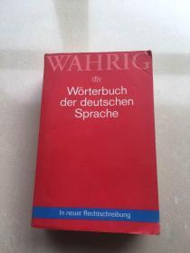 【2001年新版原装正版】瓦里希德语词典 Wahrig Wörterbuch der deutschen Sprache ( In neuer Rechtschreibung)