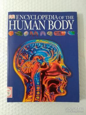 HUMANODY
