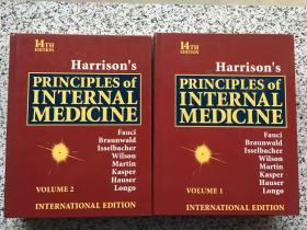 14th edition HARRISONS PRINCIPLES OF INTERNAL MEDICINE(1,2)