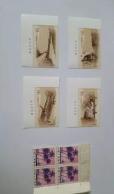 2002-12 黄河水利水电工程邮票套票及四方联海南风光,通走。实物品相如图,海南风光有些污渍老旧。