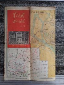 广州市区简图(1970年)