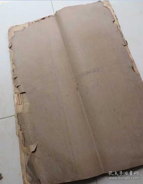 人民日报1952年2月1--29日合订本 馆藏 见描述