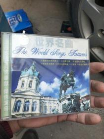 VCD   世界名曲