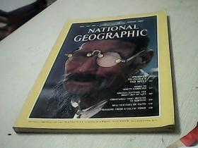 NATIONAL GEOGRAPHIC MARCH 1980