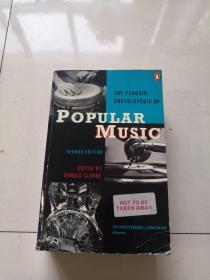The Penguin Encyclopedia of Popular Music: Second Edition 企鹅流行音乐百科全书:第二版